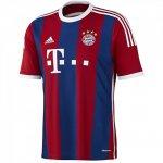 Das Adidas FC Bayern Trikot Home als Heimtrikot der Saison 2014/2015 in fcb true red