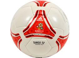 Den Adidas Tango 12 Training Pro Ball der EM 2012 bestellen