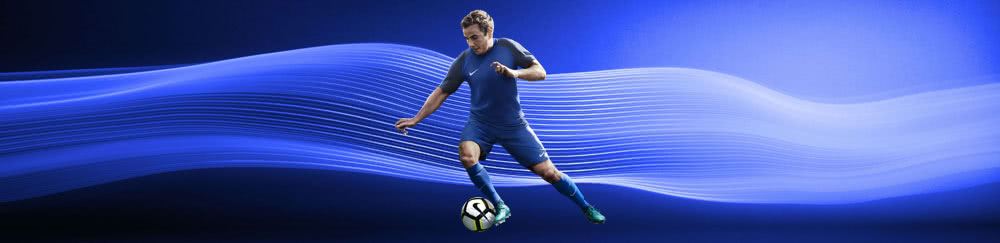 Nike Shop mit dem Nike Trikot Revolution kaufen