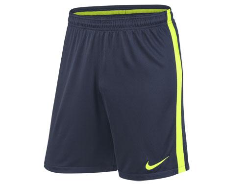 die Nike Squad 17 Knit Short als Trainingshose bestellen