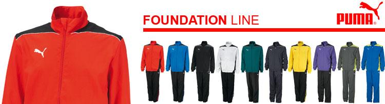 Puma Foundation Sportbekleidung für Trainingsanzüge und T-Shirts