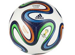 Adidas Brazuca Junior 290 Ball für die WM 2014