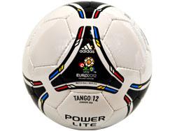 Den Adidas Tango 12 Junior 350 EM 2012 Ball für Jugendliche mit 350 Gramm