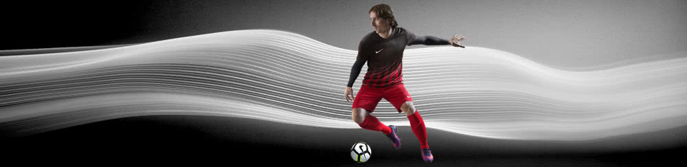 Nike Trikot Shop mit dem Nike Striped Division II Trikot