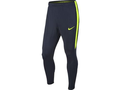 Nike Squad 17 Training Pant als Trainingshose kaufen