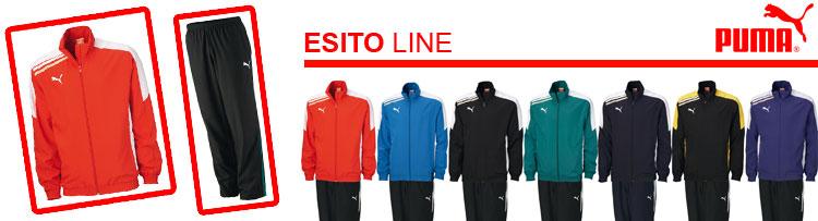 Puma Esito Sportbekleidung den Teamsport kaufen